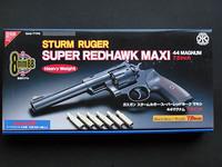 マルシン 8mmBB スタームルガー スーパーレッドホーク 7.5インチ HW
