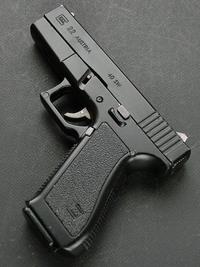 Blackcat Mini Model Gun G22 (Black)