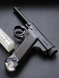 マルシン 南部十四年式 後期型 8mmBB カスタム記 その5