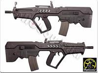 Tavor TAR-21 GBB 海外ショップから発売