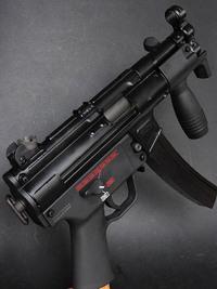 MP5K GBB