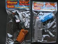 (株)アルゴ舎 Fullcock 高木型 弐〇壱九年式 爆水拳銃 通常版