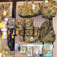 自衛隊迷彩のバッグなど若干入荷