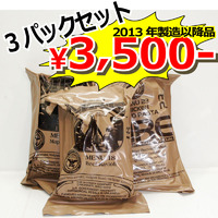 MRE 3パックセット 本日最終日