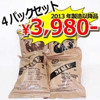 MREレーション 4パックセット 3980円