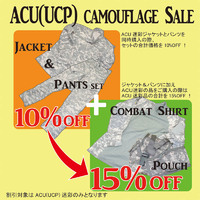ACU(UCP)迷彩 ジャケット&パンツ入荷!
