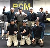 虎穴堂 2015 PMC