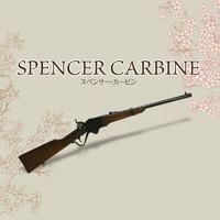 2013年のNHK大河ドラマになりましたスペンサー・カービン SPENCER CARBINE