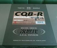 次世代 CQB-R デジタルトリガーシステムマッチ組込