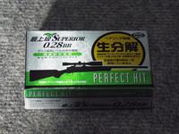 東京マルイ スペリオール バイオ0.28g BB・・・