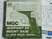 MGC M759 スーパーウイン カスタム