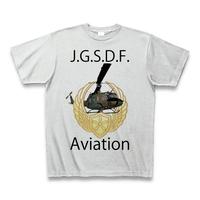 陸上自衛隊 航空科 UH-1J Tシャツ
