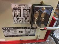 スター電器 RED GO 120 SSY-122R レッドゴ・・・