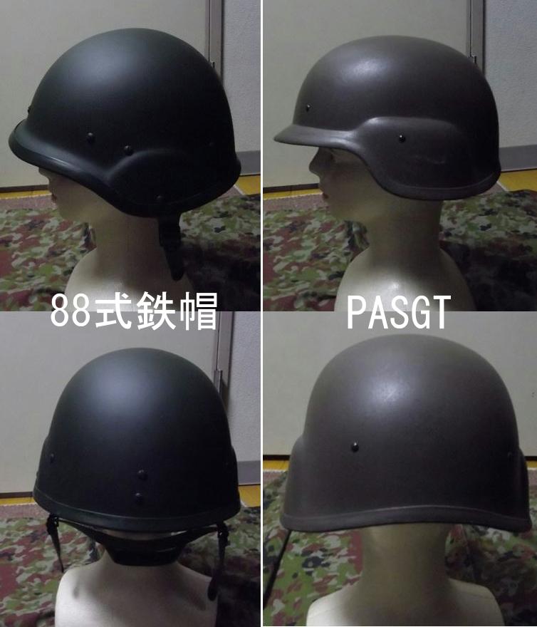 type88_004