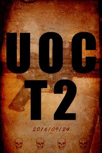 UOC-T2に参加します!