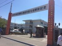 第14旅団創隊11周年善通寺駐屯地開設67周年・・・