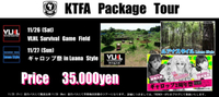 KTFA Package Tourのお知らせ