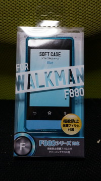 STAYER NW-F880用TPUソフトケース