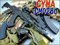 CYMA・AK47ショート化加工
