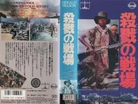 カンボジアの悲劇!戦争映画「殺戮の戦場」の紹介♪