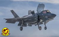マリンコー、F-35のあだ名は「サイカブト・・・