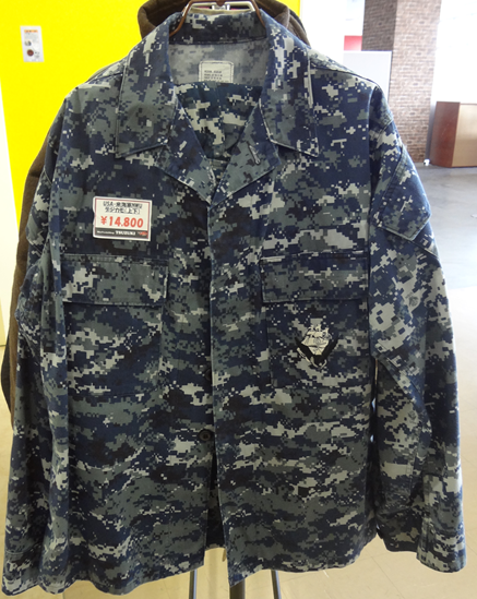 US Navy NWU AOR I Working Uniform