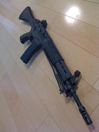 TYPE89 (89式小銃〉