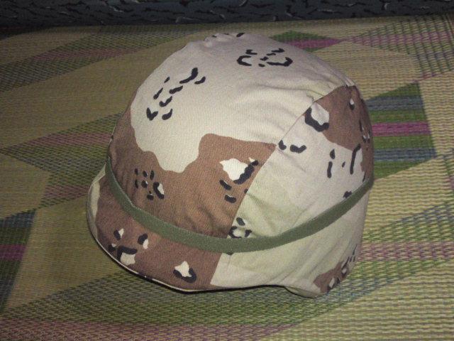 フリッツヘルメット