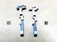 MGC ハイキャパの破損補修(その4)