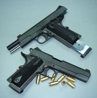 GM-7 TACTICAL BASICⅡ