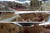 砂の美術館と熊笹粉末