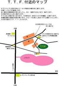 T.T.F.付近のマップ