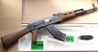 中華製 AK-47 カート式エアーコッキングガン その1
