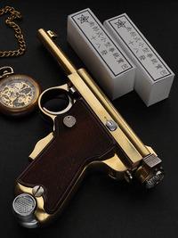 マルシン 南部式小型自動拳銃
