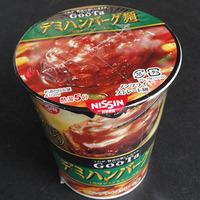 カップ麺 その6