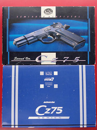 KSC Cz75 2nd SYSTEM7 その2