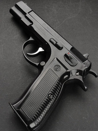 KSC Cz75 2nd SYSTEM7 その7