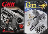 Gun雑誌