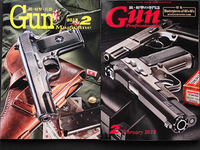 Gun雑誌 2013年2月号
