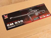 中華エアコキ M82A1メタルアウターバレル仕様 その1