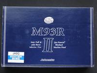 KSC M93RⅡ 07HK ABSモデル その1