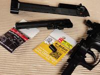 マルイ M9A1 チャンバーパッキン交換