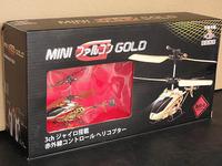 室内用トイラジ MINI ファルコン GOLD その1