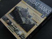 コンバット・タンク・コレクション Vol.3