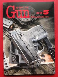 Gun雑誌 2013年5月号