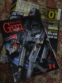 Gun誌の今後