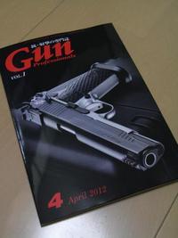 Gun Professionals 創刊