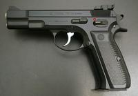 MGCg CZ CZ75 2nd COMBAT CUSTOM