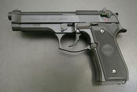 MKK  P.A・MAS 9mm G1