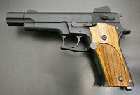 MGC S&W M459